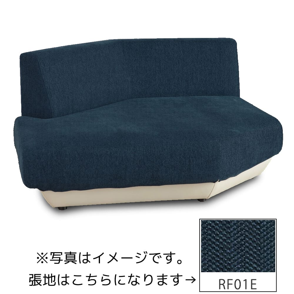 2人掛けソファ シェルタ カウチR Fランク(BE40/RF01E/木脚NA):心地よい姿勢でくつろげるローバックソファ