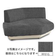 2人掛けソファ シェルタ カウチR Fランク(BE40/RF01G/木脚NA)