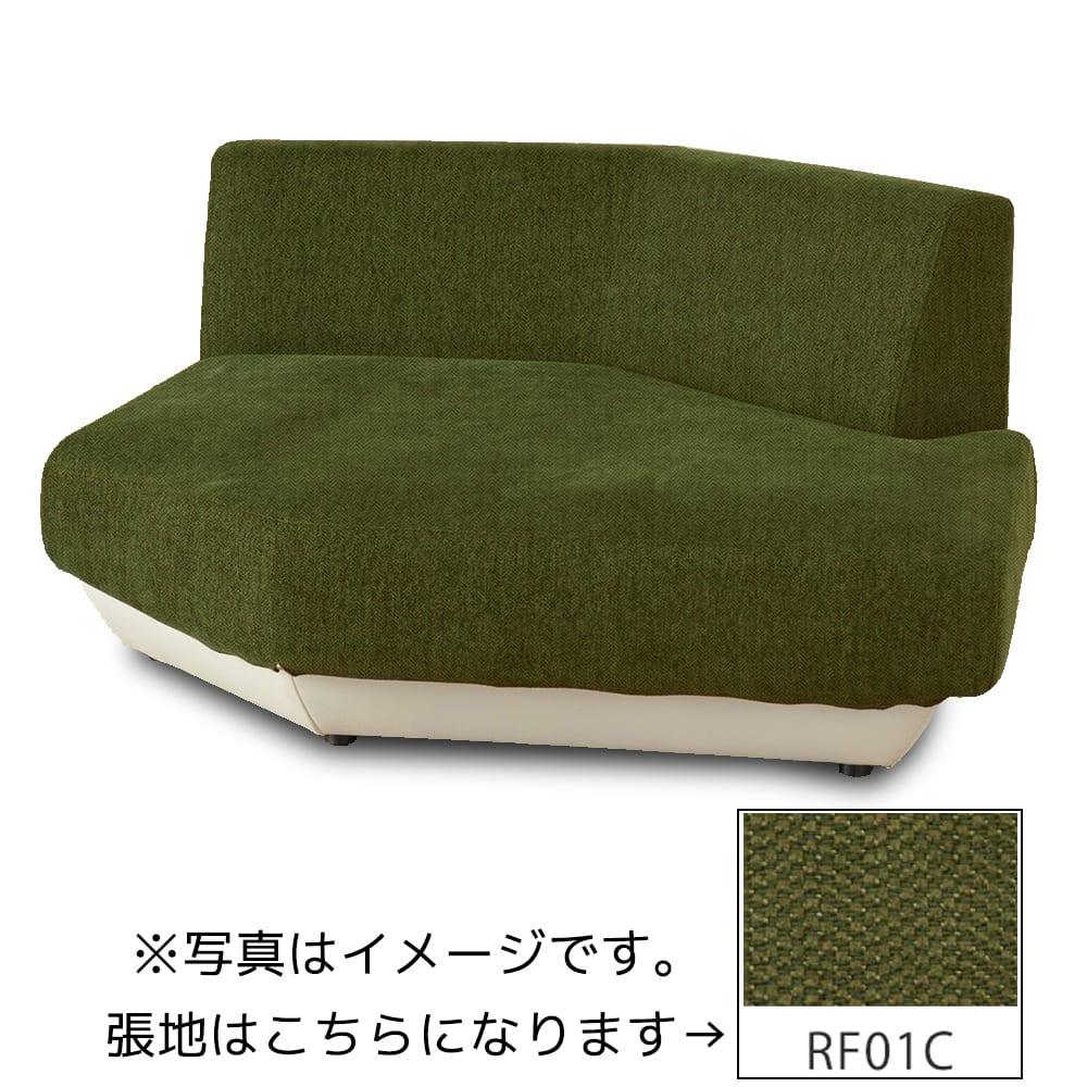 2人掛けソファ シェルタ カウチL Fランク(BE40/RF01C/木脚NA):心地よい姿勢でくつろげるローバックソファ