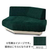 2人掛けソファ シェルタ カウチL Fランク(BE40/RF01D/木脚NA)