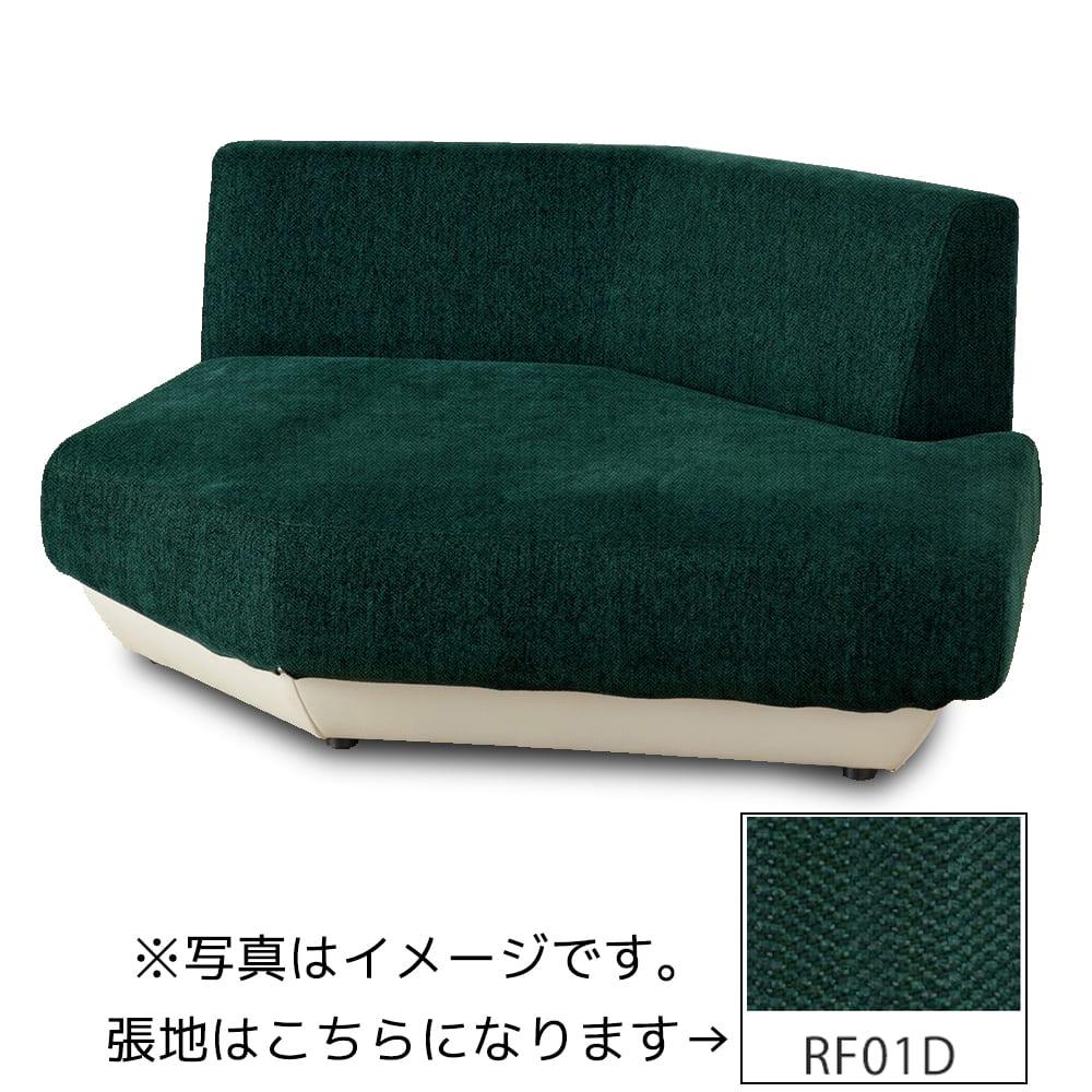 2人掛けソファ シェルタ カウチL Fランク(BE40/RF01D/木脚NA):心地よい姿勢でくつろげるローバックソファ