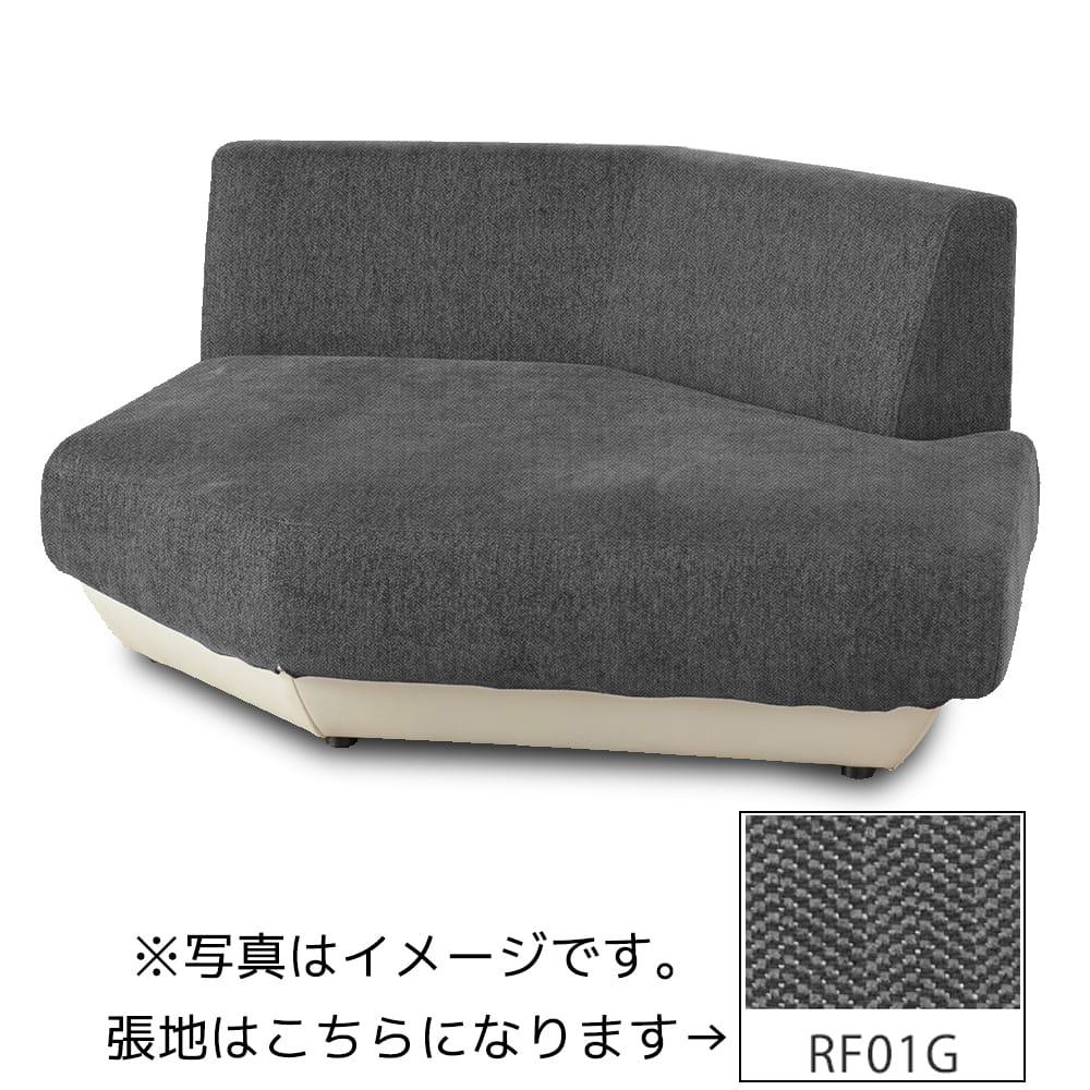 2人掛けソファ シェルタ カウチL Fランク(BE40/RF01G/木脚NA):心地よい姿勢でくつろげるローバックソファ