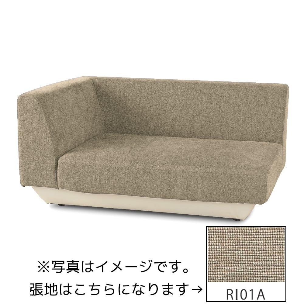 2人掛けソファ シェルタ ワンラブ1200R Iランク(BE40/RI01A/木脚NA):心地よい姿勢でくつろげるローバックソファ