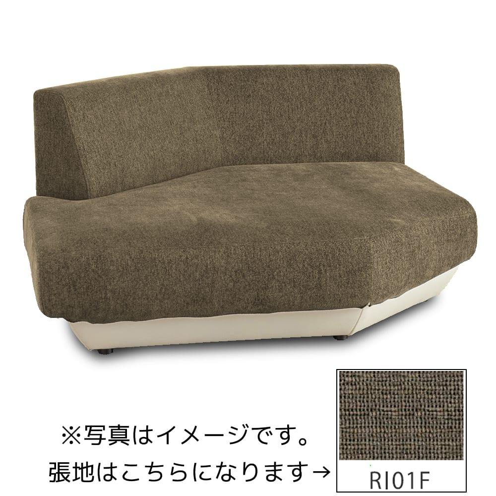 2人掛けソファ シェルタ カウチR Iランク(BE40/RI01F/木脚NA):心地よい姿勢でくつろげるローバックソファ