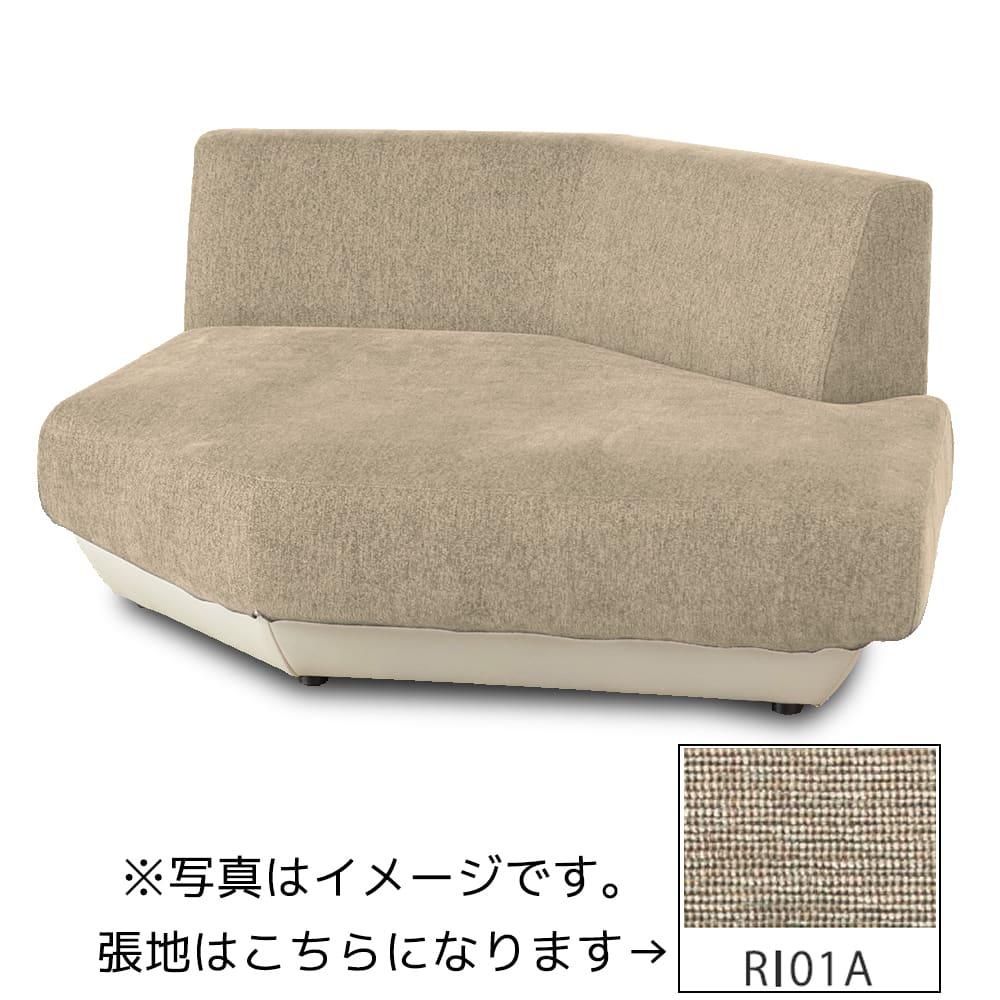 2人掛けソファ シェルタ カウチL Iランク(BE40/RI01A/木脚NA):心地よい姿勢でくつろげるローバックソファ
