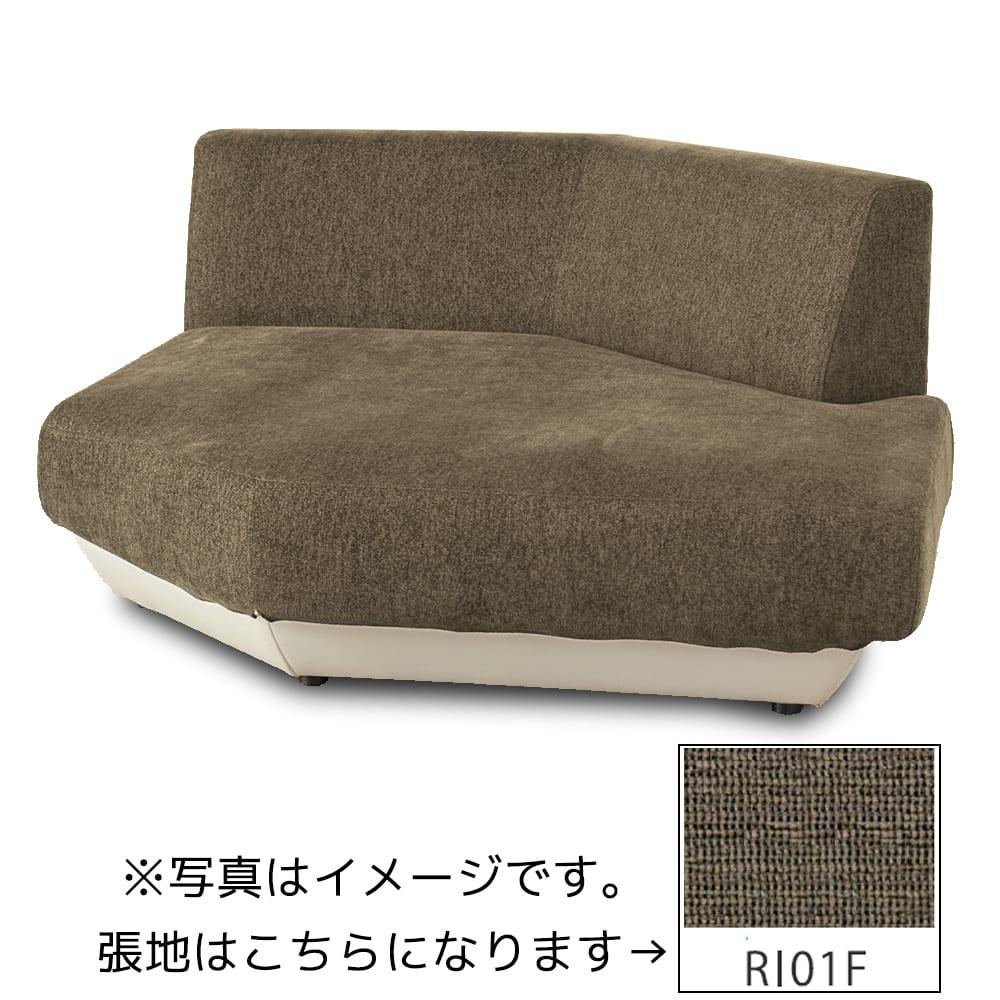 2人掛けソファ シェルタ カウチL Iランク(BE40/RI01F/木脚NA):心地よい姿勢でくつろげるローバックソファ