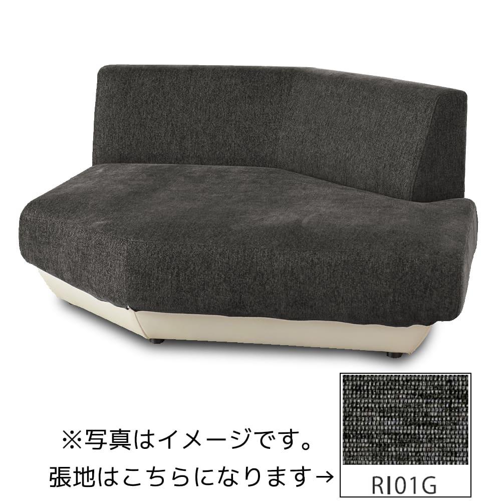 2人掛けソファ シェルタ カウチL Iランク(BE40/RI01G/木脚NA):心地よい姿勢でくつろげるローバックソファ