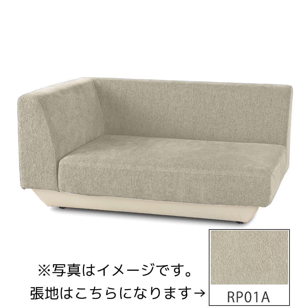 2人掛けソファ シェルタ ワンラブ1200R Pランク(BE40/RP01A/木脚NA):心地よい姿勢でくつろげるローバックソファ