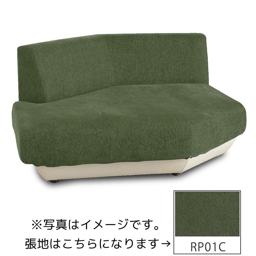 2人掛けソファ シェルタ カウチR Pランク(BE40/RP01C/木脚NA):心地よい姿勢でくつろげるローバックソファ