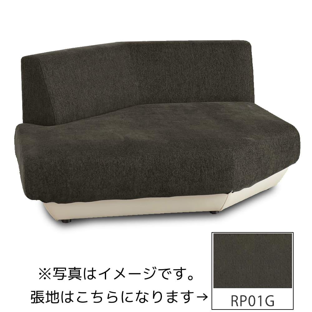 2人掛けソファ シェルタ カウチR Pランク(BE40/RP01G/木脚NA):心地よい姿勢でくつろげるローバックソファ
