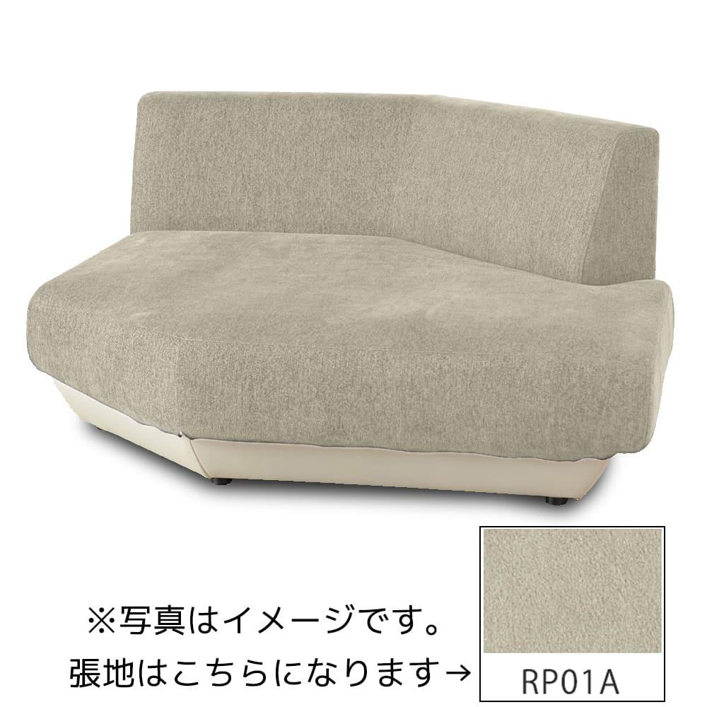 2人掛けソファ シェルタ カウチL Pランク(BE40/RP01A/木脚NA):心地よい姿勢でくつろげるローバックソファ