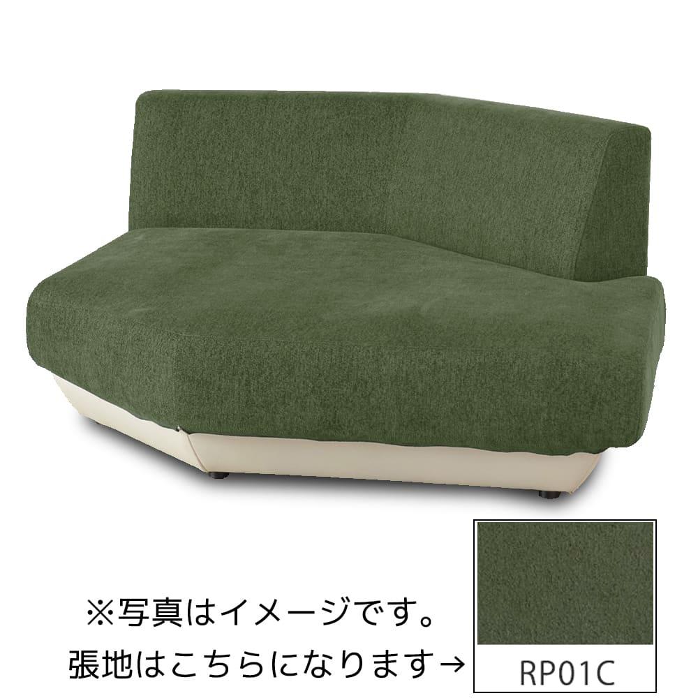 2人掛けソファ シェルタ カウチL Pランク(BE40/RP01C/木脚NA):心地よい姿勢でくつろげるローバックソファ