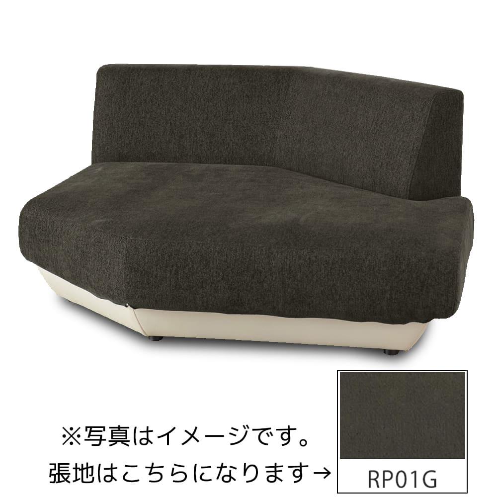 2人掛けソファ シェルタ カウチL Pランク(BE40/RP01G/木脚NA):心地よい姿勢でくつろげるローバックソファ