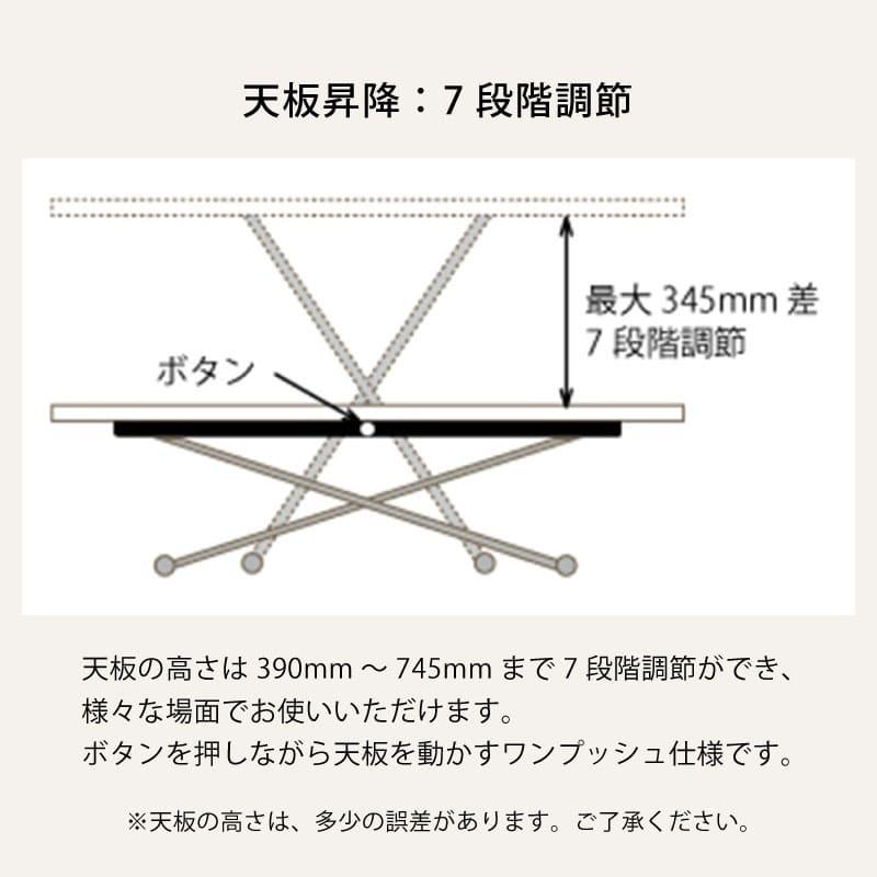 昇降テーブル プラント130 BK