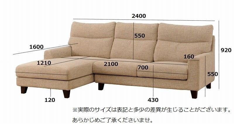 シェーズロングソファー Foam04用 ランバーピロー