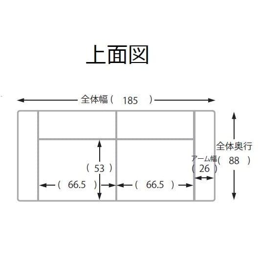 3人掛けソファーデビュー062 ロータイプ (ファブリックWH)