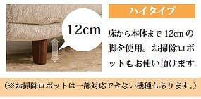 2.5人掛けソファーデビュー062 ハイタイプ (ファブリックWH)