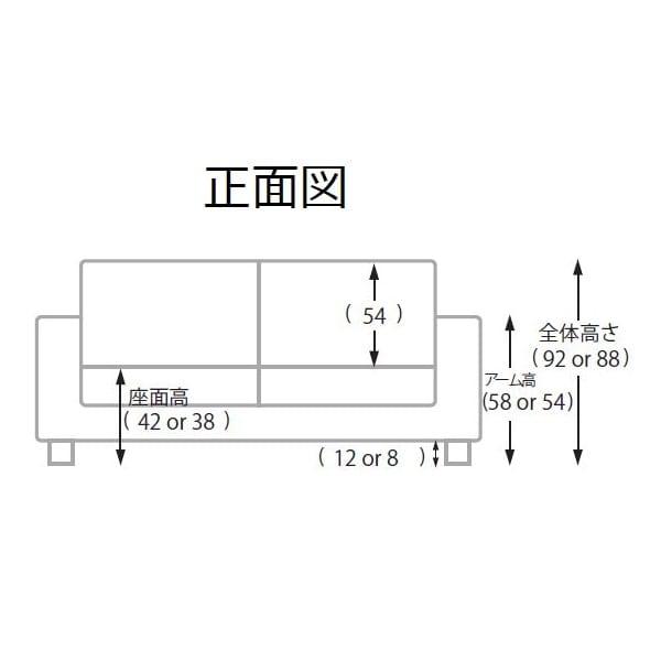 2.5人掛けソファーデビュー062 ロータイプ (ファブリックWH)
