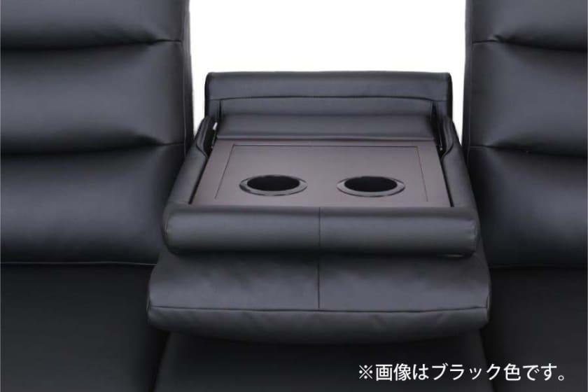 3人掛け電動ソファー エルサ Dランク(C200アイボリー)