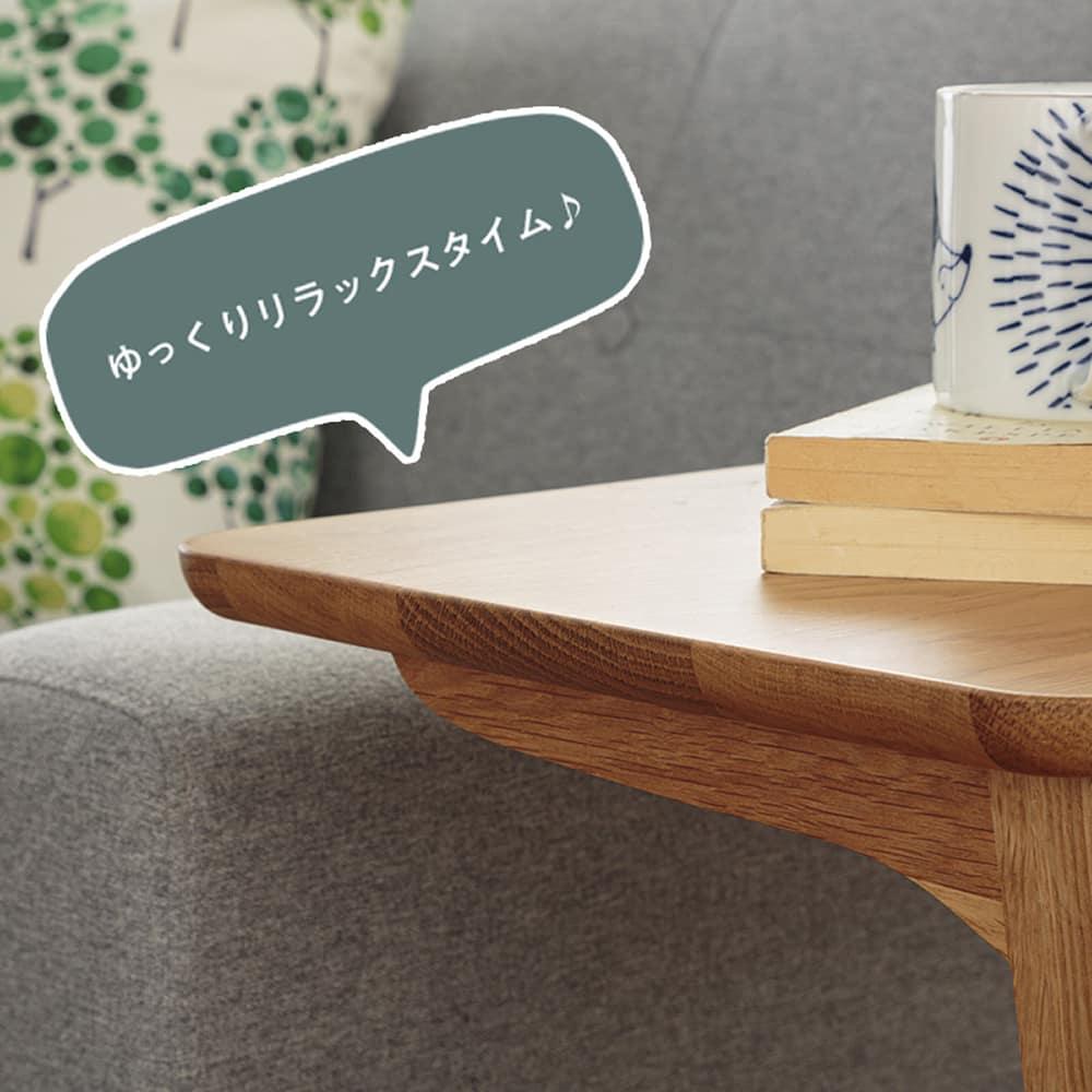 :ソファーサイドテーブルとして