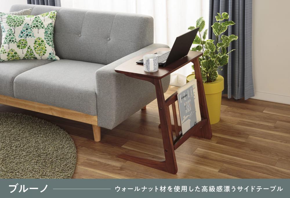 :高級感漂うサイドテーブル