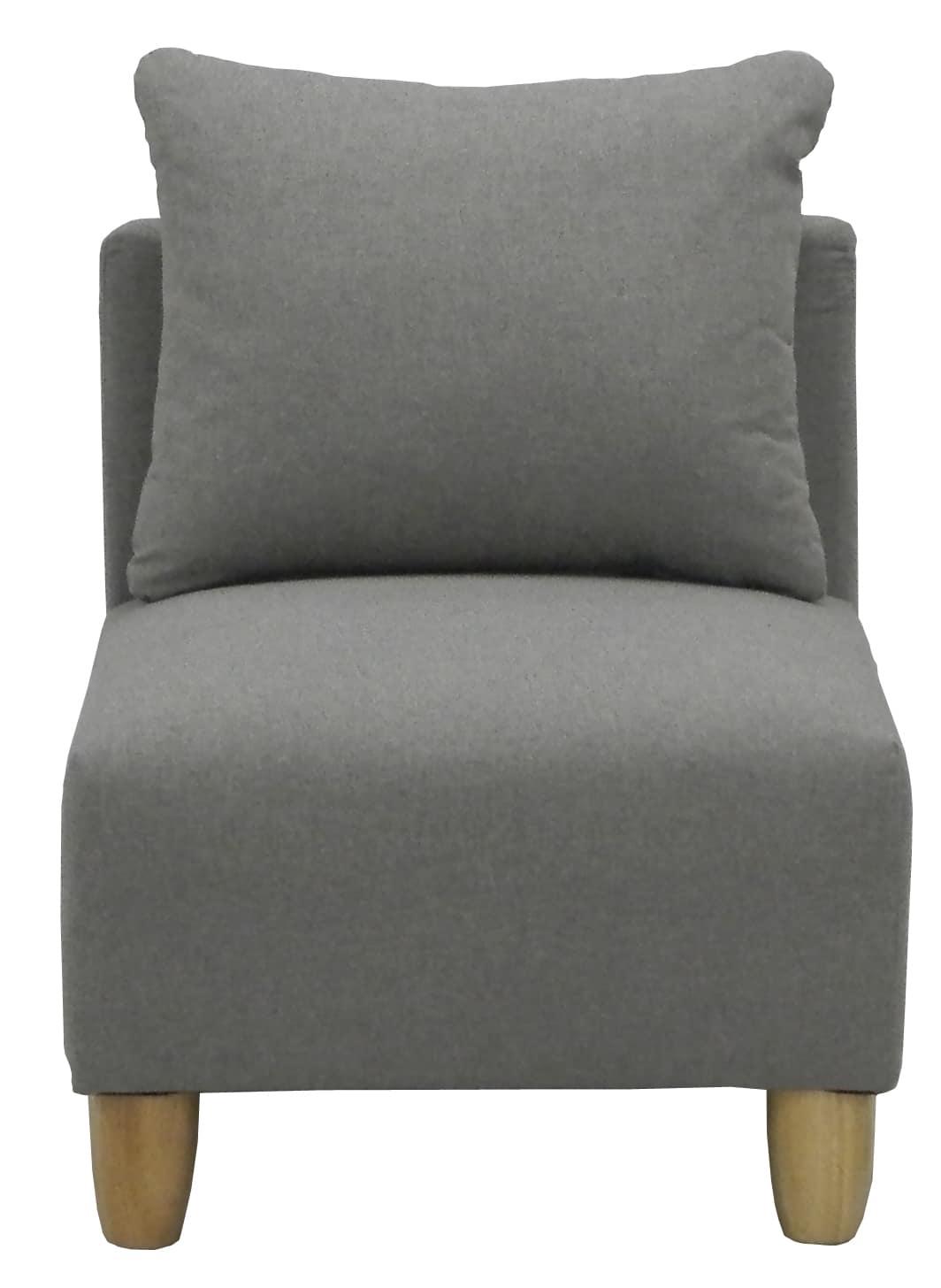 1人掛けソファ リベルタ グレー:《座り心地抜群のソファー「リベルタ」》