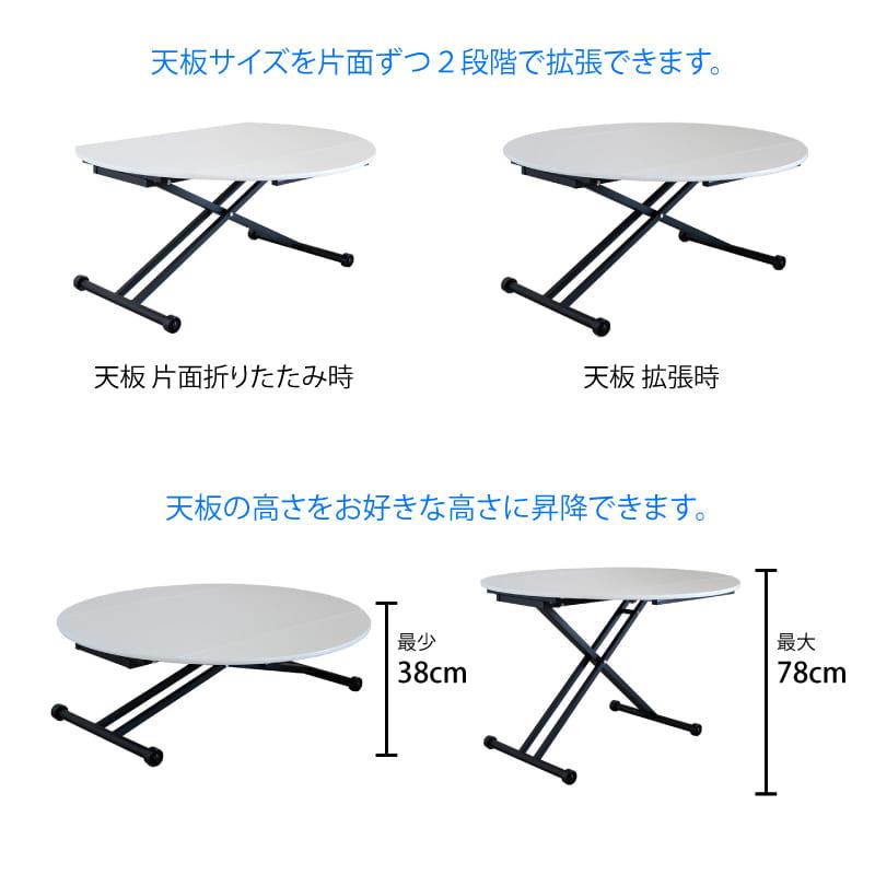 昇降テーブル アイルBR