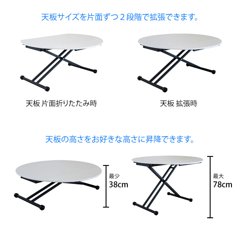 昇降テーブル アイルWH