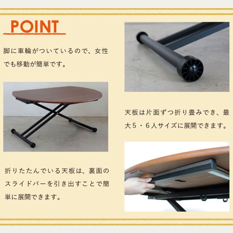 昇降テーブル アイルNA