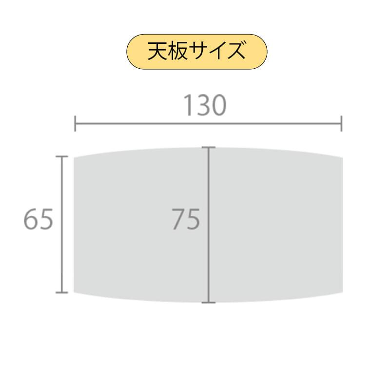 昇降テーブル ラルカ130 WAL