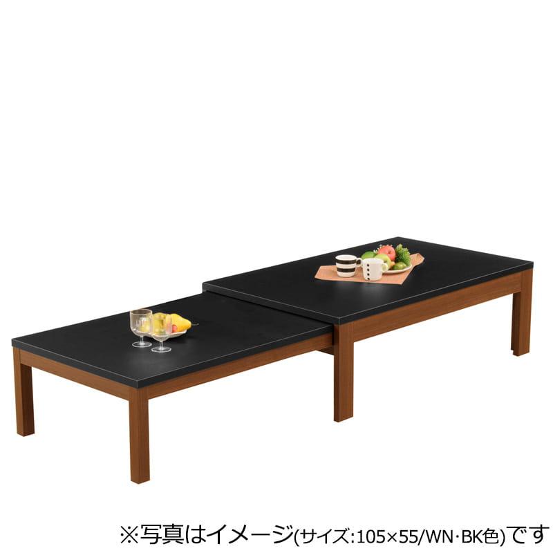 ファミリーテーブル ロングN 105×55 メラミン NA/WH