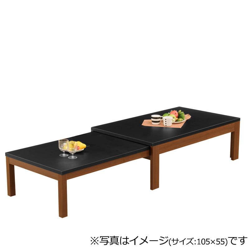 ファミリーテーブル ロングN 120×75 メラミン WN/BK