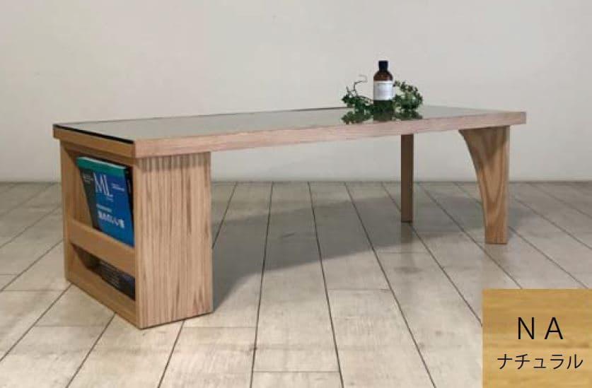 リビングテーブル MLT−171 120 NA:リビングテーブル ※小物類はイメージです。