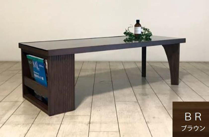 リビングテーブル MLT−171 120 BR:リビングテーブル ※小物類はイメージです。