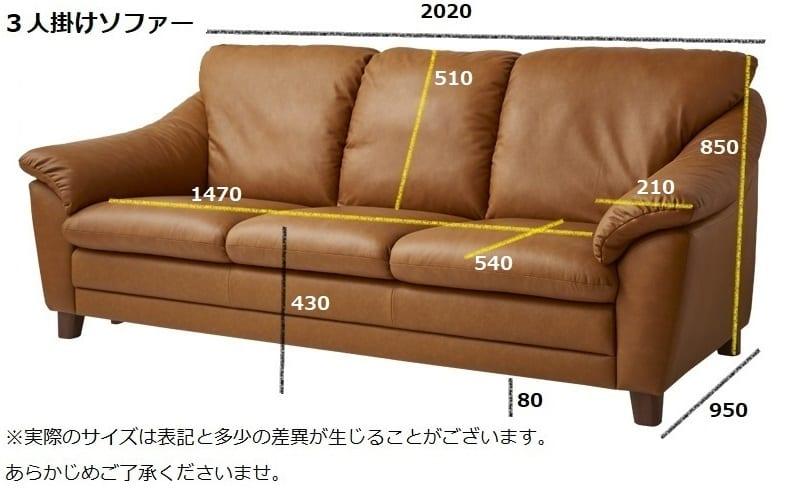 3人掛けソファー S-LOUNGE SL001(HAランク/HA421)