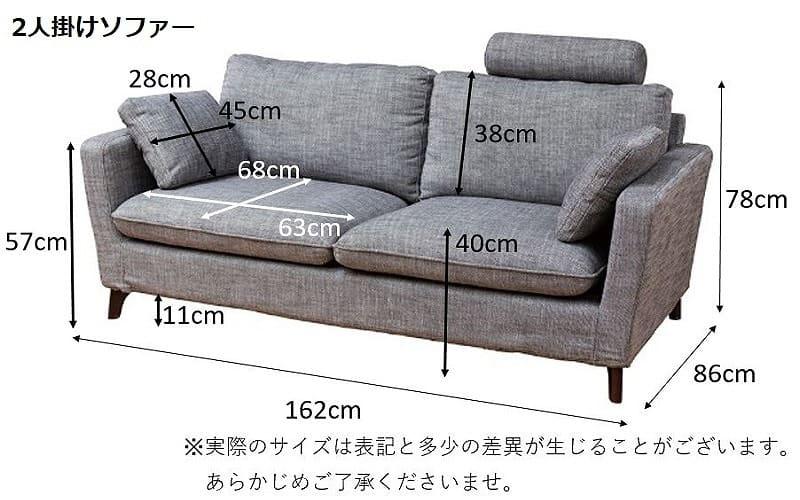 2人掛けソファー +style フィール(ネイビー/BR脚)