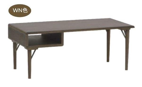 リビングテーブル ウッドグレイン ワンダ105CT WN:リビングテーブル