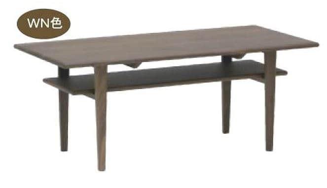 リビングテーブル ウッドグレイン オーサム105CT WN:リビングテーブル