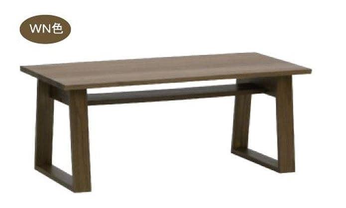 リビングテーブル ウッドグレイン ベーネ105CT WN:リビングテーブル
