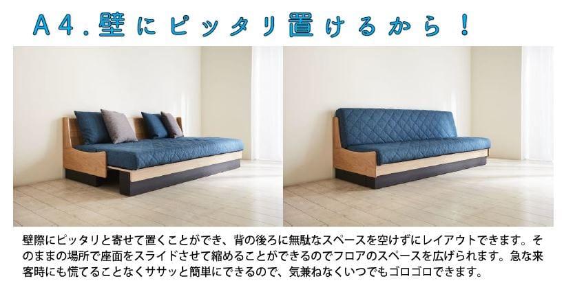 ソファベッド ドロシー 200 フレーム:NA/ファブリック:ブルー