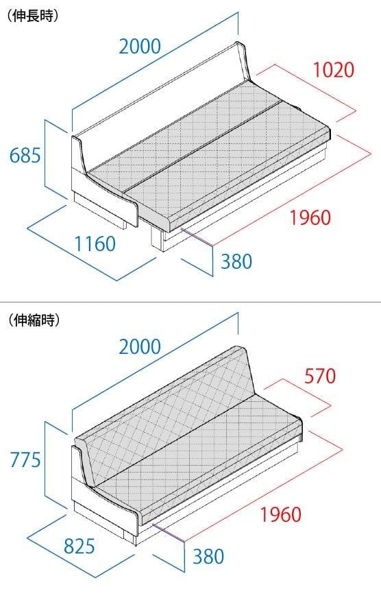 ソファベッド ドロシー 200 フレーム:BR/ファブリック:ダークグレー