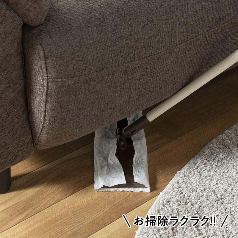 :脚部スッキリデザイン
