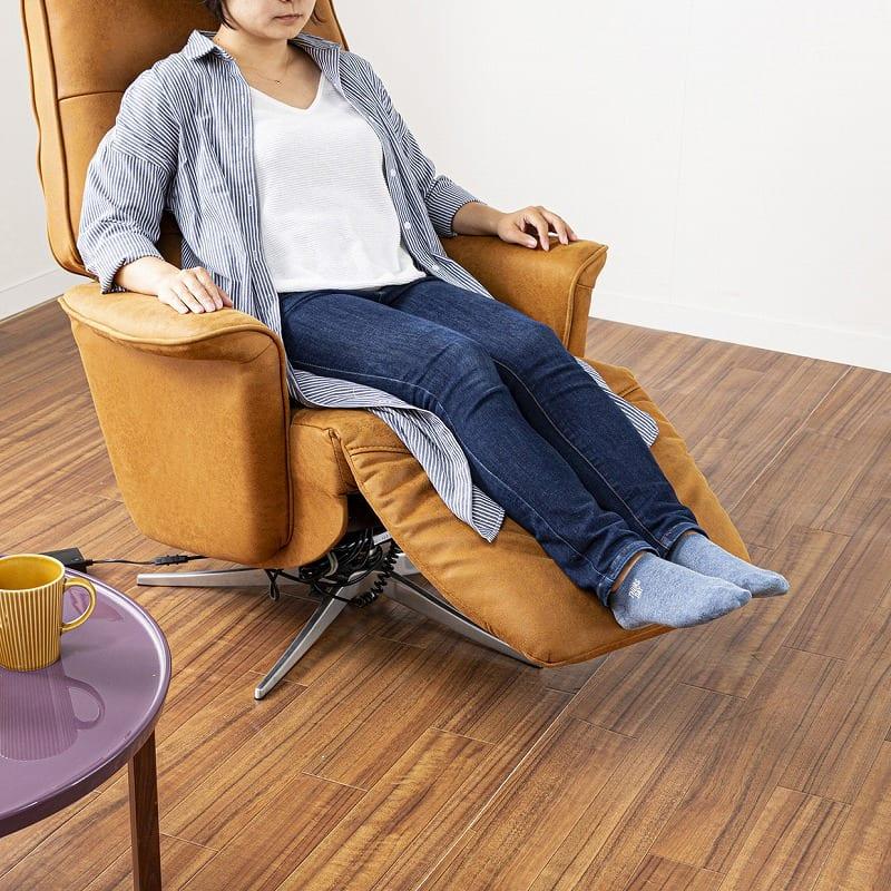 パーソナルチェア エレナ キャメル:自分好みの脚の高さに固定できる