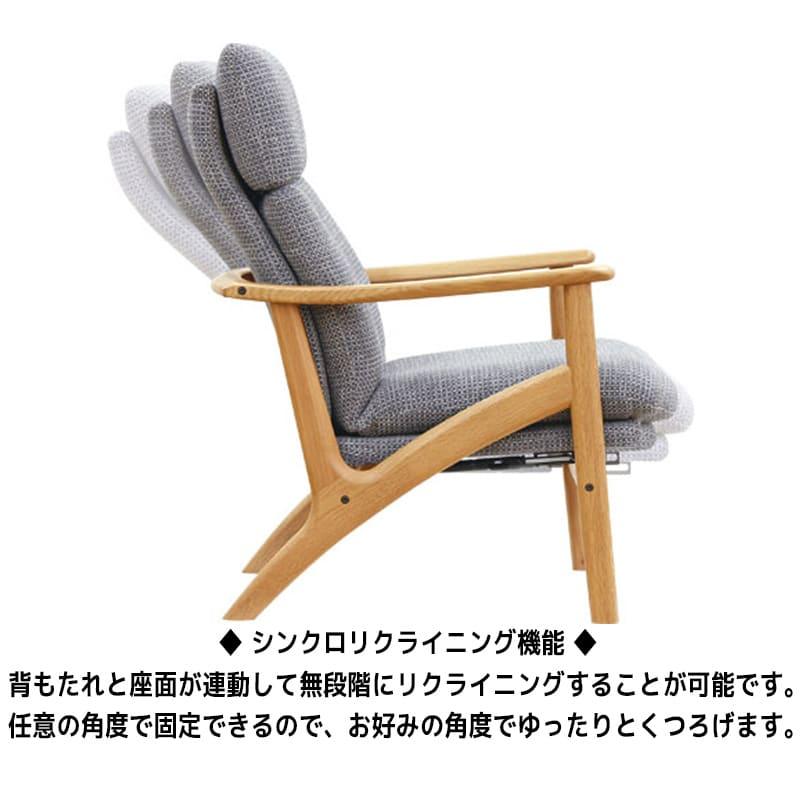 浜本工芸 リクライニングチェア �bW004 布B:クレオGR/木部:ナチュラル