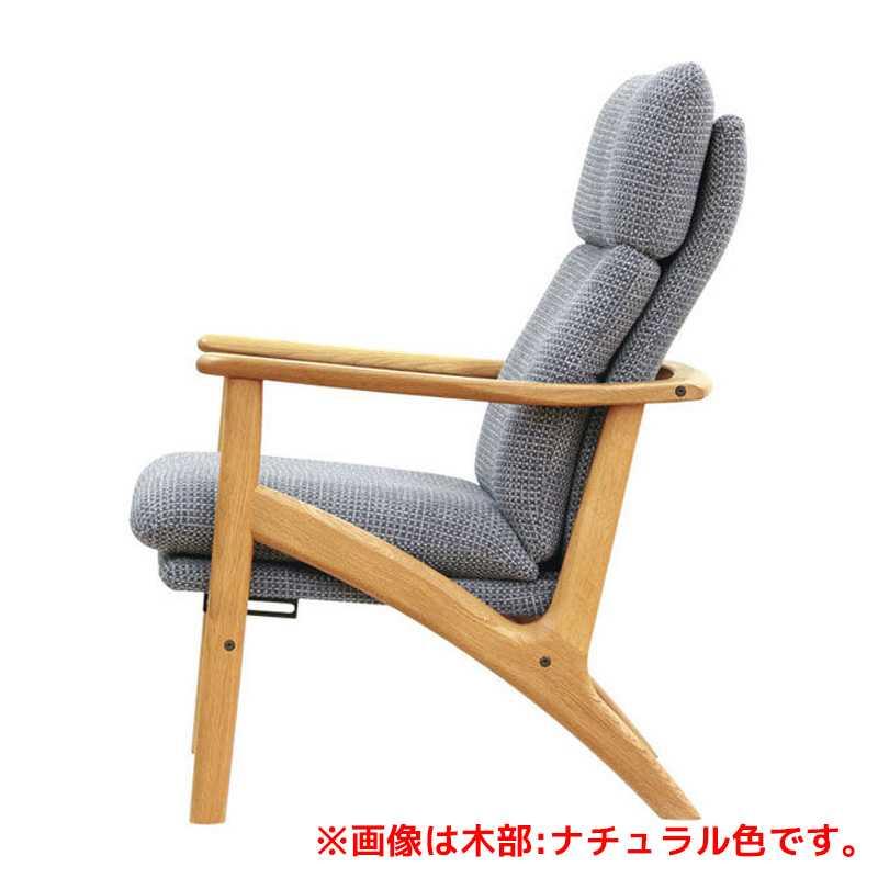浜本工芸 リクライニングチェア �bW008 布B:クレオGR/木部:カフェオーク