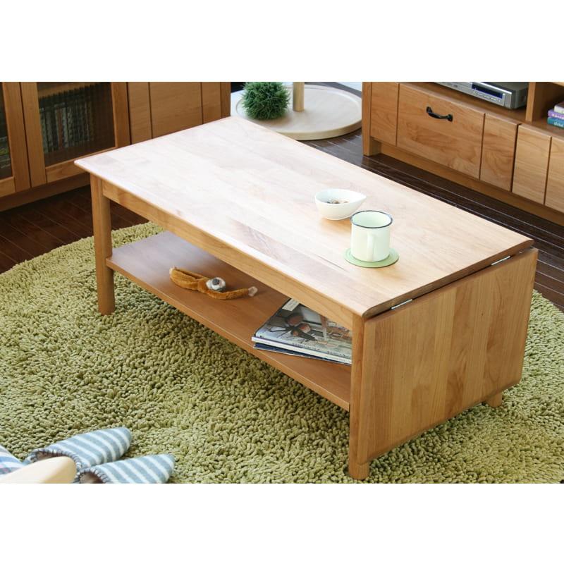 伸長式リビングテーブル コモド