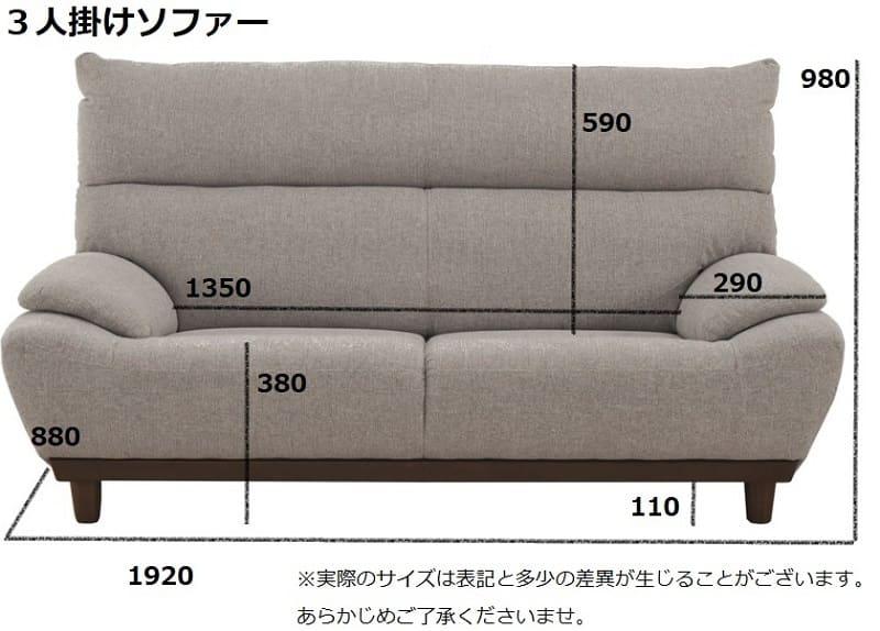 2.5人掛けソファー オカリナR (ファブリックGY)