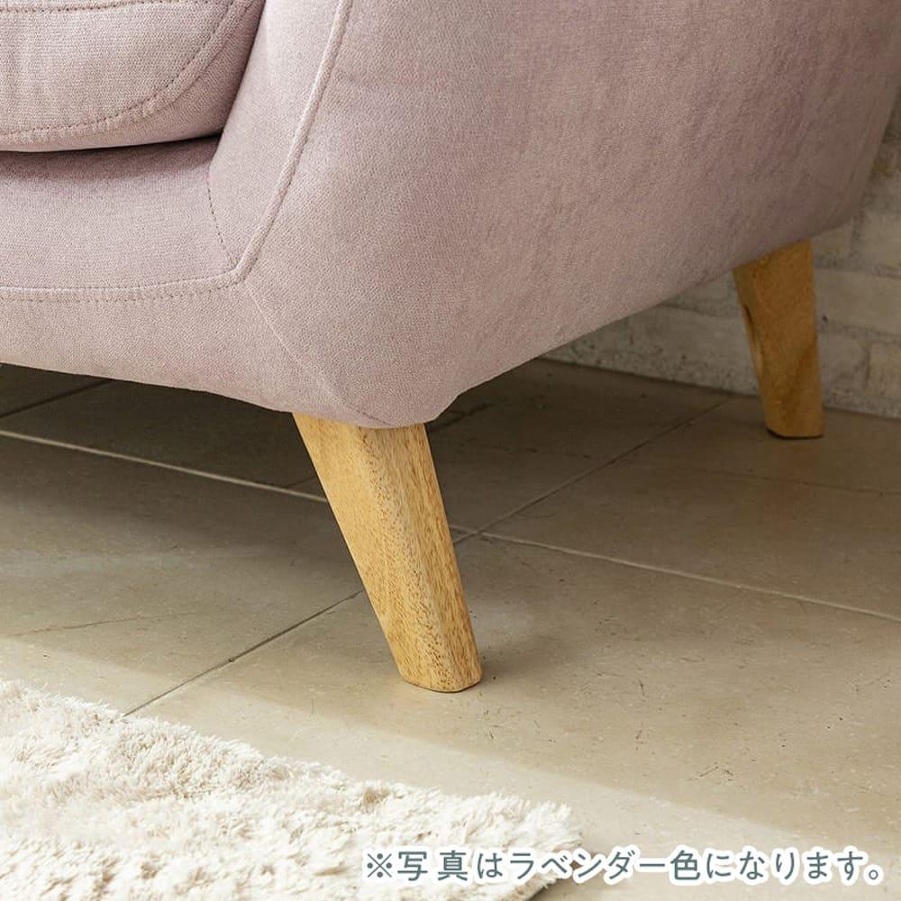 3人掛けソファ フローラ グリーン:木脚仕様で優しさをプラス