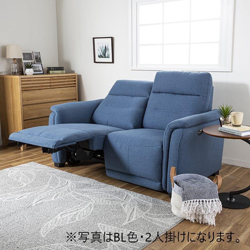 3人掛け電動ソファ デービス BR