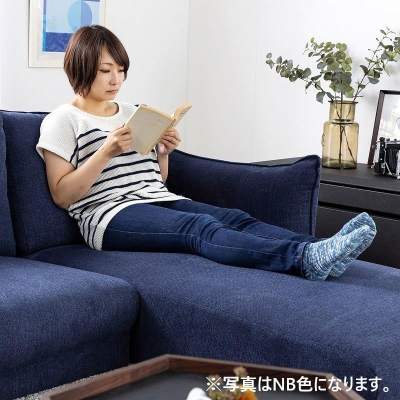 シェーズロングソファー LENO 【3点セット】 GRY:脚を伸ばしてホッとひとやすみ